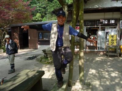2008-10-04-064.jpg