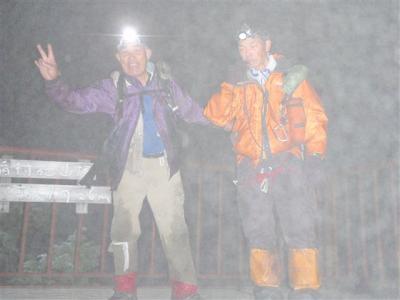 2008-10-11-087.jpg
