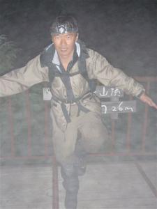 2008-10-11-089.jpg