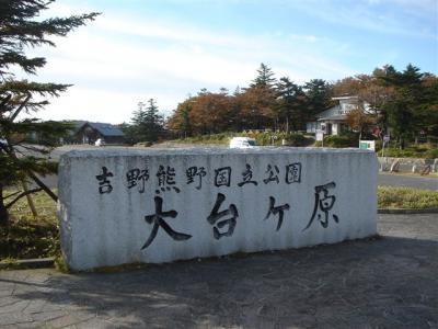 4domenooodaigahara004.jpg
