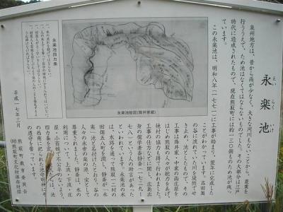 ameyama076.jpg