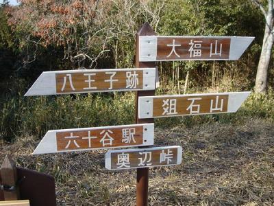 daifuku-manaita015.jpg