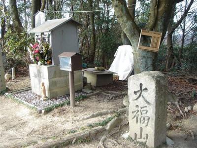daifuku-manaita032.jpg