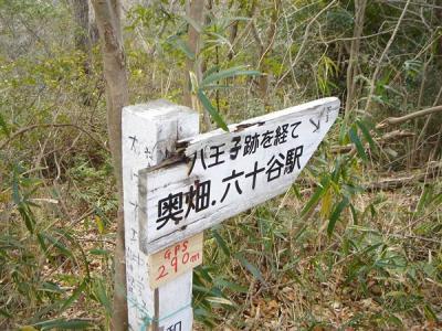 daifuku-manaita056.jpg