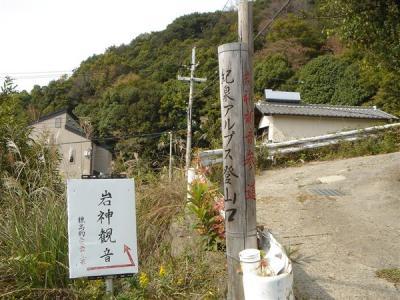 fudatateyama001.jpg