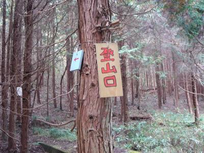 fudatateyama029.jpg