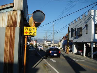 gyoujadou003.jpg