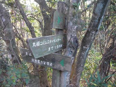 gyoujadou018.jpg