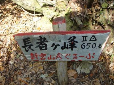 hidakaiimoriyama069.jpg