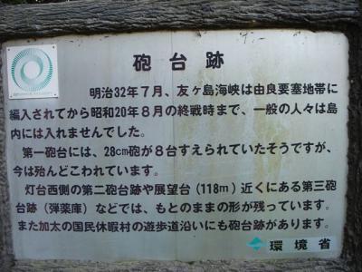 houdaiato005.jpg