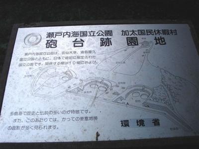 houdaiato129.jpg