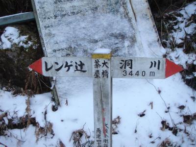 inamuragatake003.jpg