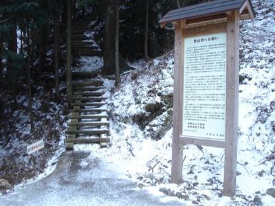 inamuragatake008.jpg