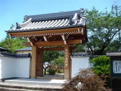 iwagami-iimori006.jpg