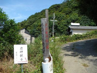 iwagami-iimori009.jpg