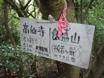 iwagami-iimori075.jpg
