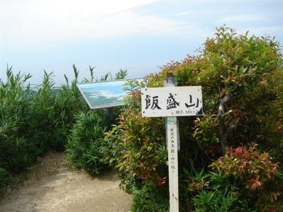 iwagami-iimori082.jpg