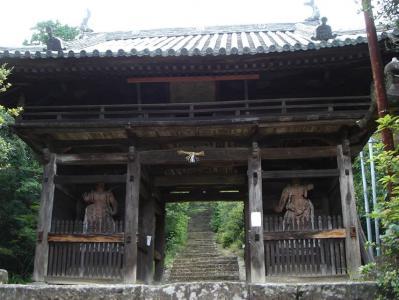iwagami-iimori142.jpg