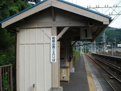 iwagami-iimori151.jpg