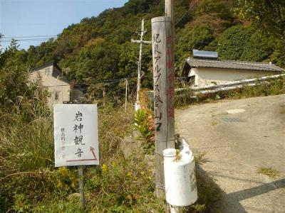 iwagamiyama010.jpg