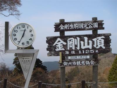 konngousan042.jpg