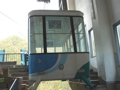 konngousan147.jpg
