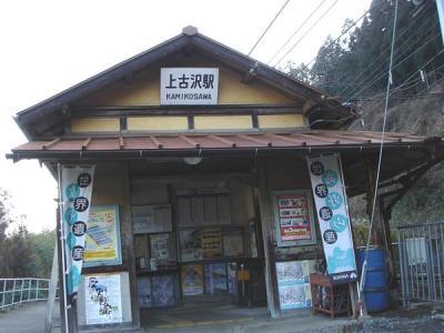 kouyasanzan008.jpg