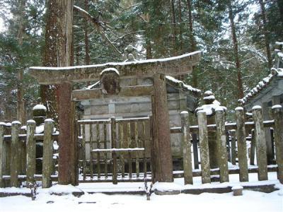 kouyasanzan044.jpg
