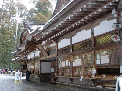 kouyasanzan047.jpg