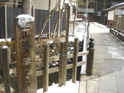 kouyasanzan055.jpg