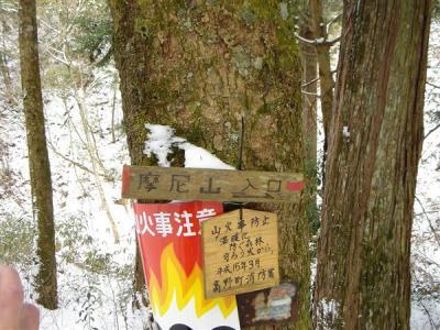 kouyasanzan060.jpg