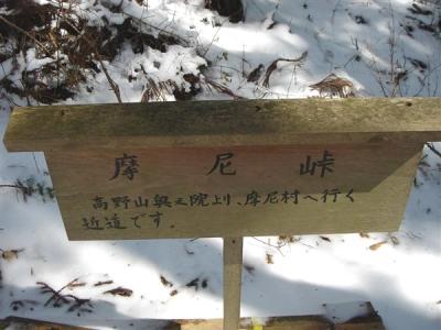 kouyasanzan064.jpg