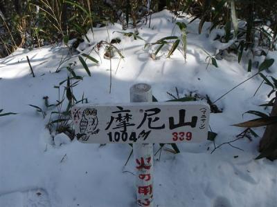 kouyasanzan074.jpg
