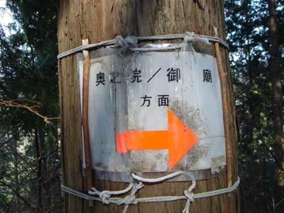 kouyasanzan153.jpg
