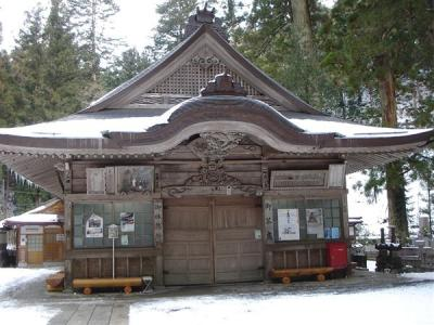 kouyasanzan175.jpg