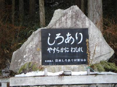 kouyasanzan189.jpg