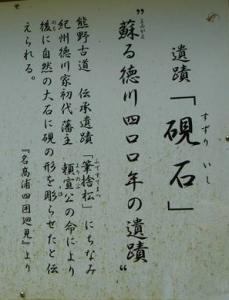 kumanokodou064.jpg