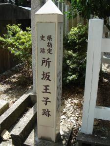 kumanokodou145.jpg