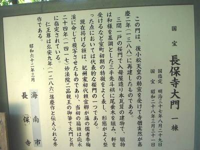 kumanokodou205.jpg