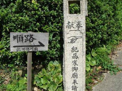 kumanokodou227.jpg