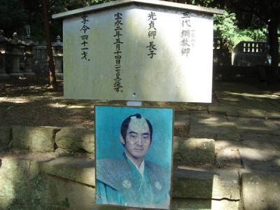 kumanokodou230.jpg