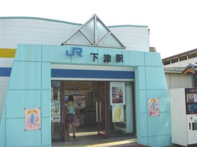 kumanokodou249.jpg
