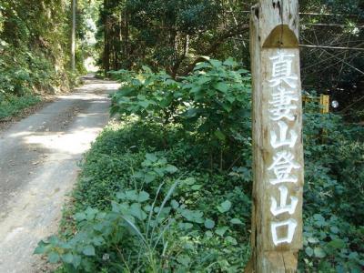 madumayama006.jpg