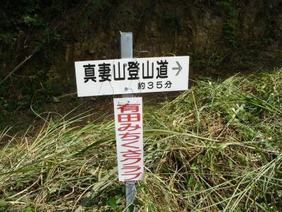 madumayama045.jpg