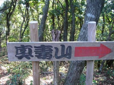 madumayama123.jpg