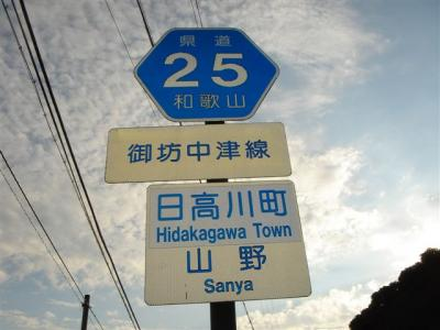 madumayama213.jpg