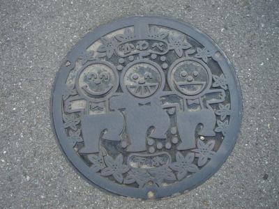 madumayama216.jpg