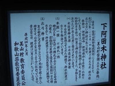 madumayama223.jpg