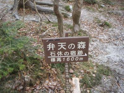 misenn-hakkyougatake037.jpg