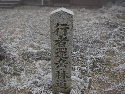 misenn-hakkyougatake138.jpg